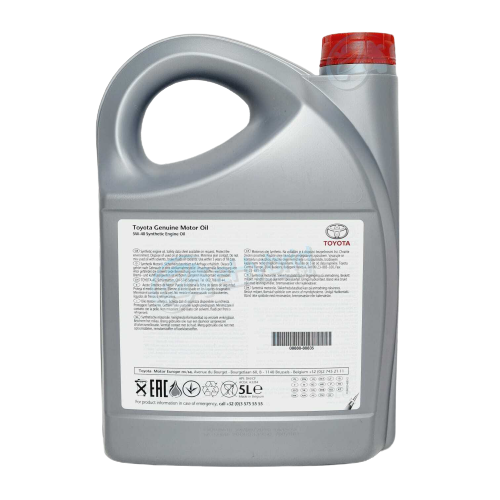 GENUINE TOYOTA 5W40 SYNTHETIC ENGINE OIL 5 LITRE MOTOR OIL 08880-80835